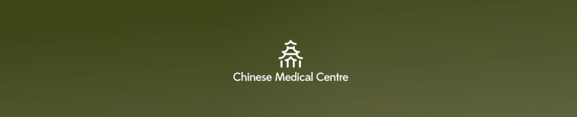 Chinese Medical Centre Store - Pavilions Shopping Centre, Waltham Cross